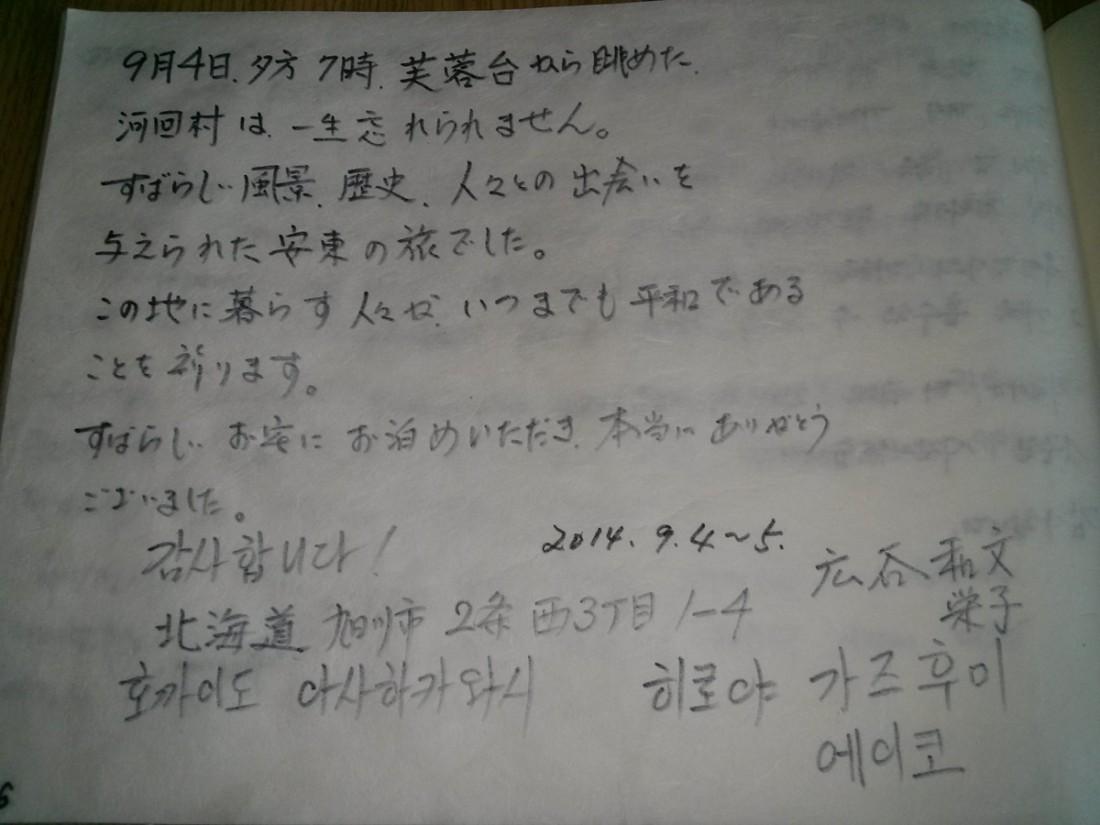 CAM01876.jpg